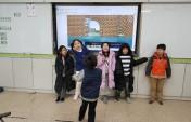 고흥동초등학교 20년겨울영어회화1,2